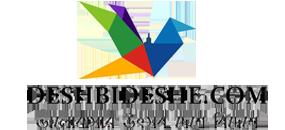 desebedeshe1