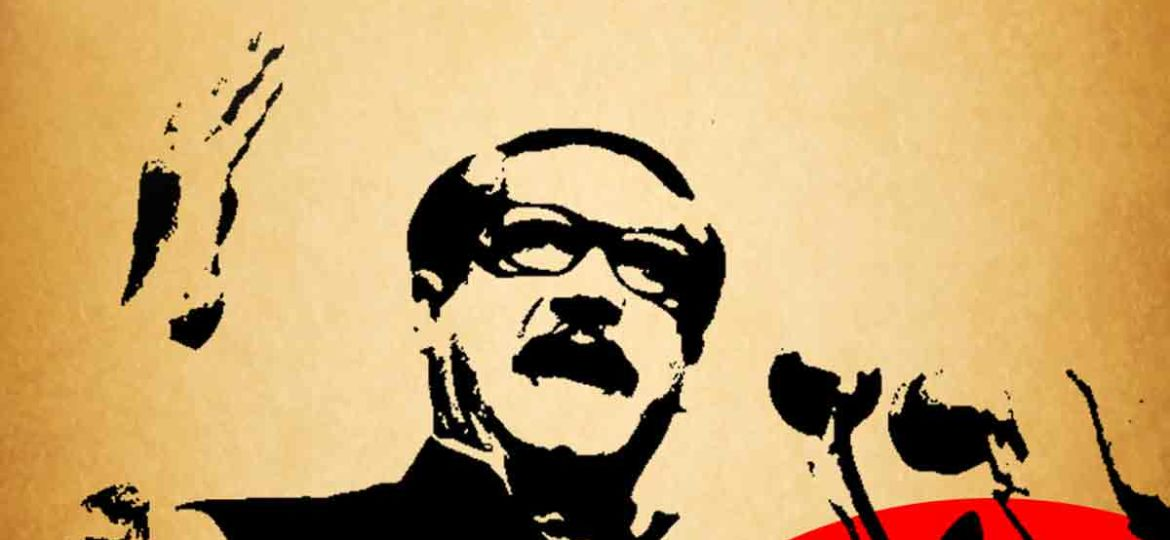7 March Speech of Bangabandhu